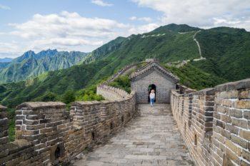 Studietur til Kina